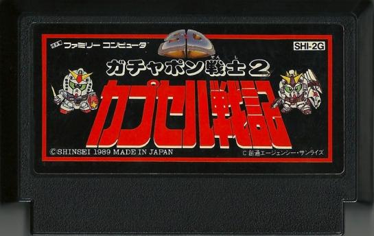 SD Gundam World Gachapon Senshi 3 Kapiseru Senk
