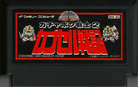 SD Gundam World Gachapon Senshi 3 Kapiseru Senk