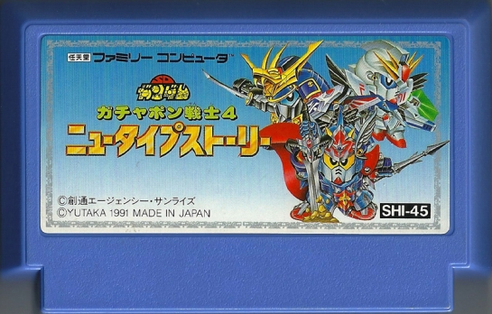 SD Gundam World Gachapon Senshi 4 New type Story