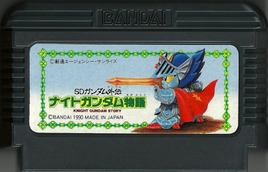 SD Knight Gundam Story