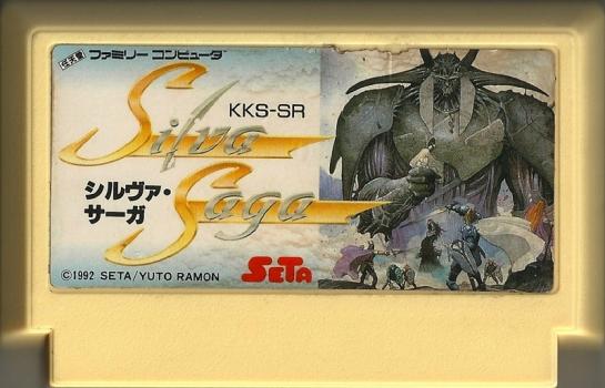 Silva Saga