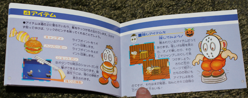 splatterhouse wanpaku graffiti manual4 nintendo retro video gaming  at fashall.co