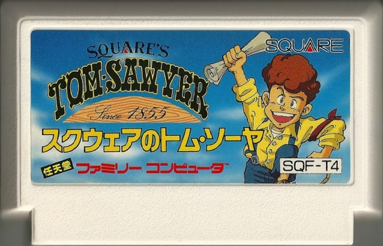 Square's Tom Sawyer