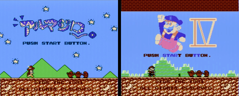 And this is what the pirated fusion of armadillo with super mario bros