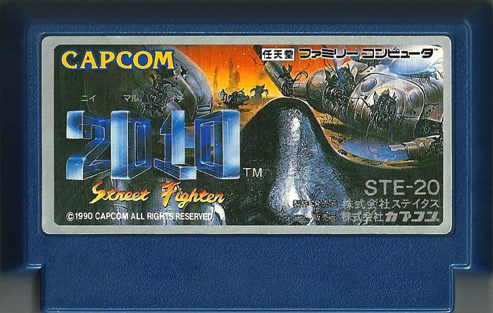 Street Fighter 2010 - Famicom