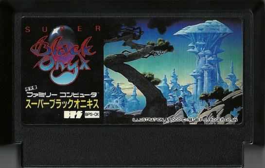 Super Black Onyx