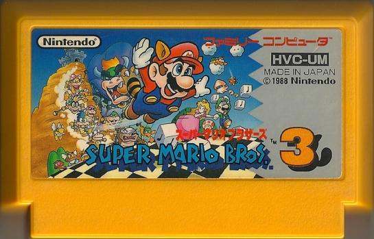 Super Mario Bos 3