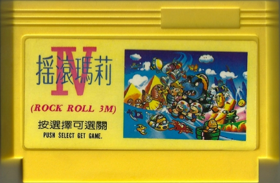 Super Mario Bros IV Armadillor_500