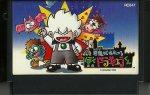 Akumajou special Boku Dracula-kun - Famicom