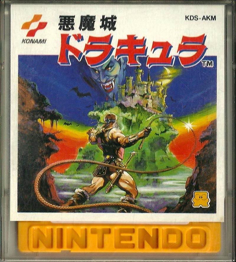 Différentes versions de mêmes jeux Fd-castlevania-disk-jp1