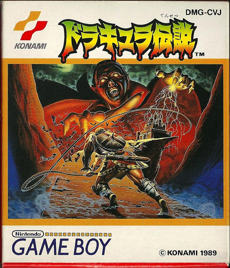 GB - Castlevania Adventures II JP