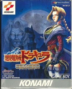 GB - Castlevania Legends JP