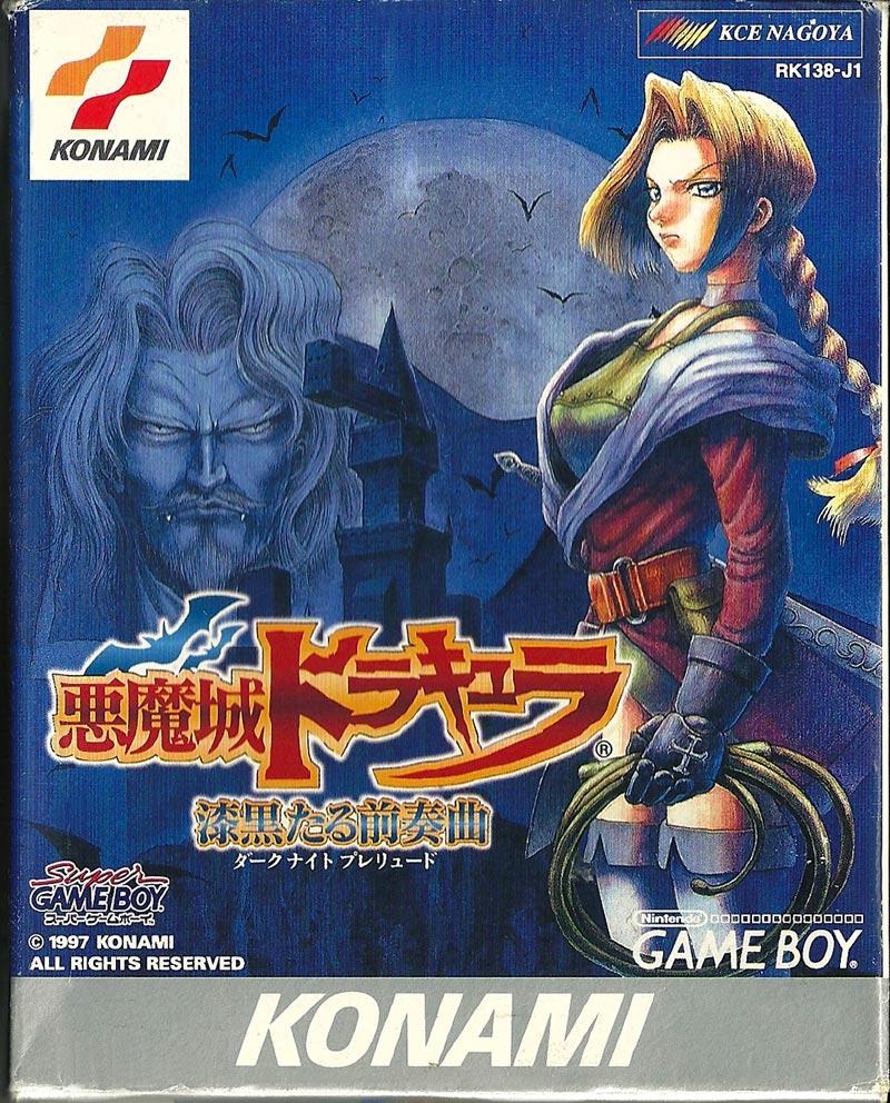 GB - Castlevania Legends JP