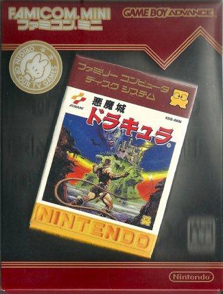 GBA - Castlevania Famicom Mini