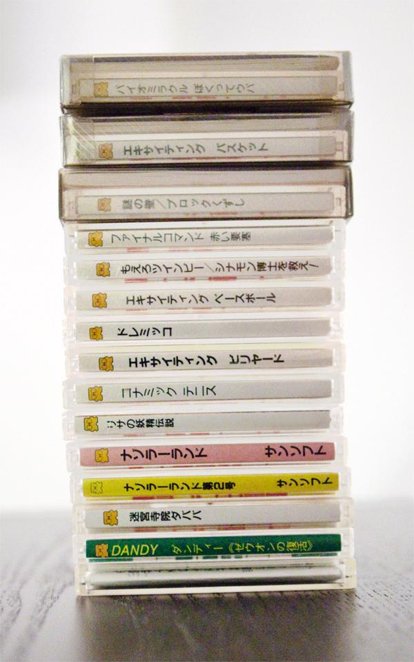 Famicom – Retro Video Gaming