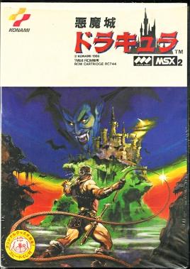 MSX 2 - Akumajou Dracula