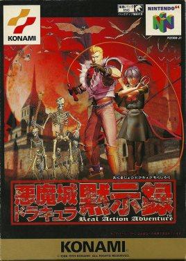 N64 - Castlevania JP