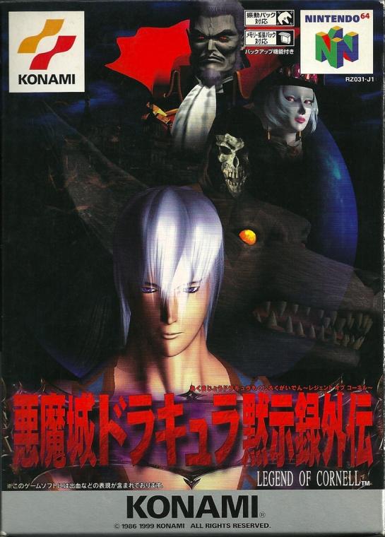 2D vs 3D N64-castlevania-legend-of-cornell-jp