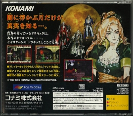 Sega Saturn - Akumajou Dracula X - Gekka no Yasoukyoku back