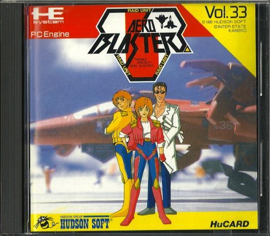 Aero Blaster_