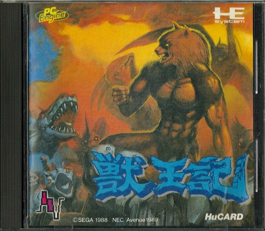 Altered Beast (Jūōki -Beast King's Chronicle) HU_