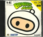 Bomberman PC Engine