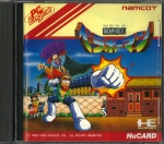 Chou Zetsurin Jin Berabow man PC Engine