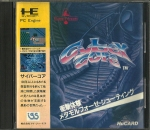 Cyber Core PC Engine