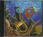 Deep Blue Kaitei Shinwa PC Engine