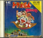 Doraemon Nobita no Dorabian NIght PC engine