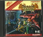 Dragon Saber PC Engine