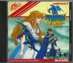Dragon Spirit PC Engine