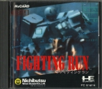 Fighting Run_