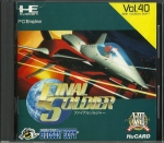 Final Soldier PC Engine