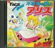 Fushigi no Yume no Alice_