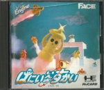 Honey in the Sky PC Engine