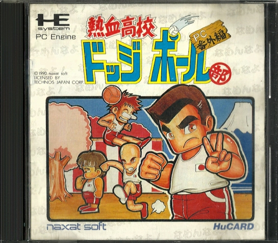 Kunio kun Nekketsu Dodgeball