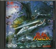 Kyoukoku Tiger_
