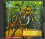 Makyou Densetsu (Legendary Axe) PC Engine