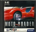 Moto Roader_