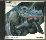 Psycho Chaser PC Engine