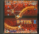 R-Type II PC Engine