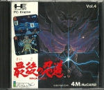 Saigo no Nindou (Ninja Spirit) PC Engine