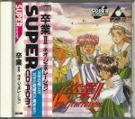 Sotsugyou 2 Neo Generation PC Engine