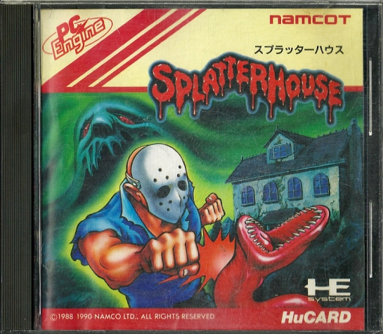 Splatterhouse_