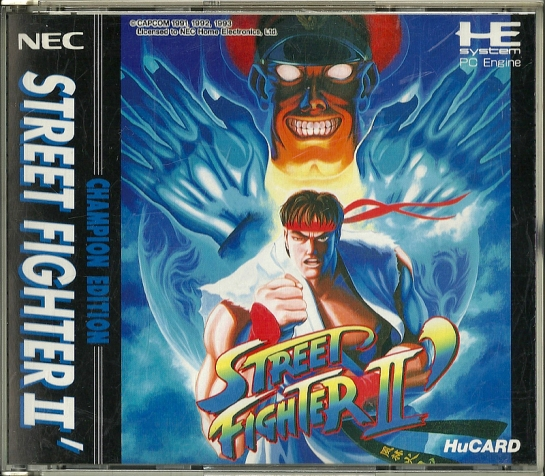 Street Fighter II_