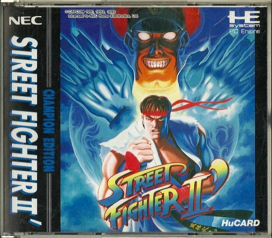 Street Fighter II_