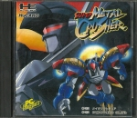 Super Metal Crusher PC Engine