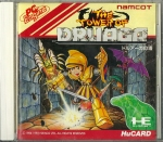 Tower of Druaga PC Engine