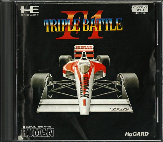 Triple Battle F1